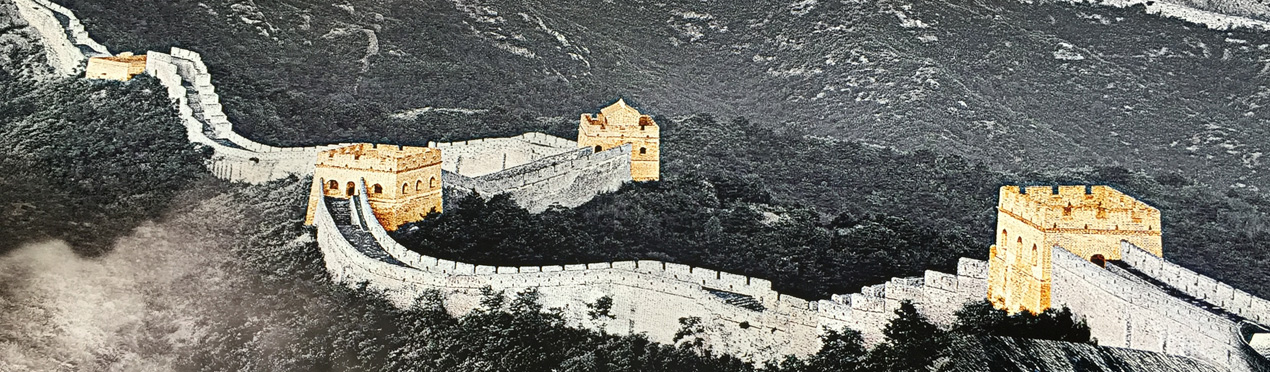 old picture of the great wall