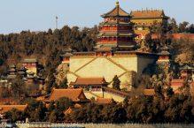 Beijing landmark