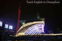English Teaching Jobs in Guangzhou