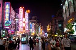 China Street at night