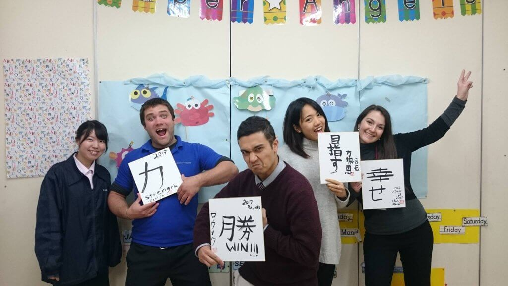 Teachers in Japan