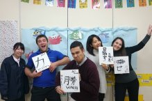 English teachers in Japan
