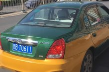 Taxi Trouble Solutions in Beijing
