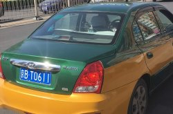 Taxi in Beijng