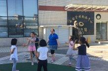 Teach in Beijing