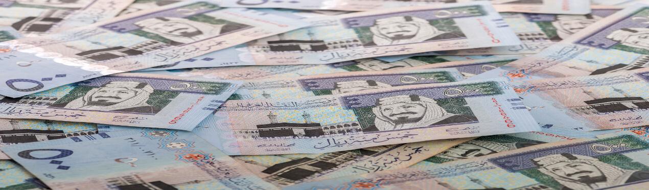 Lots of Saudi banknotes