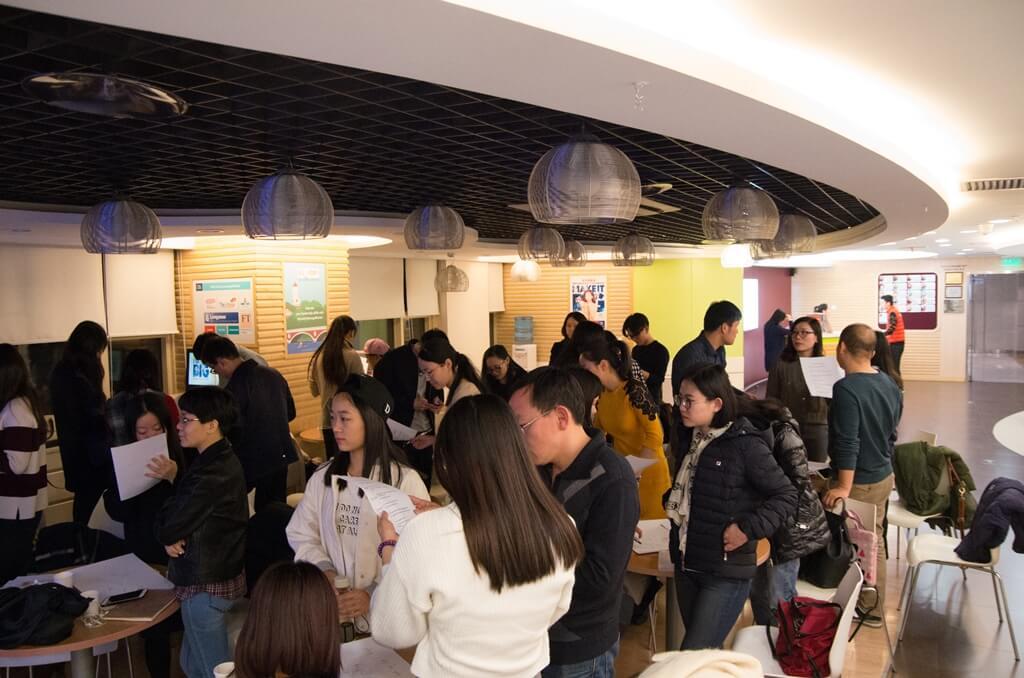 Classroom in Beijing