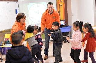 Teach in Nanjing