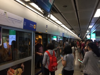 Bangkok MRT