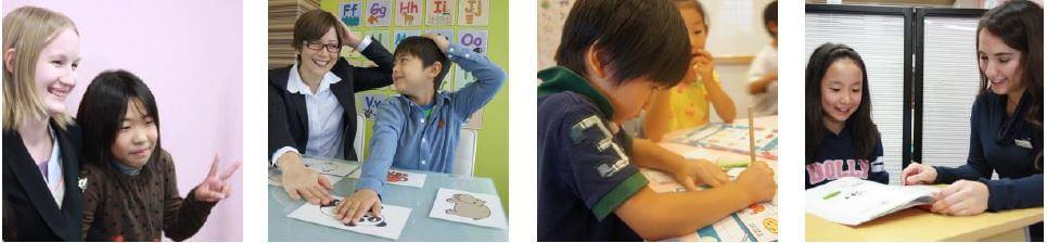 Teach in Japan
