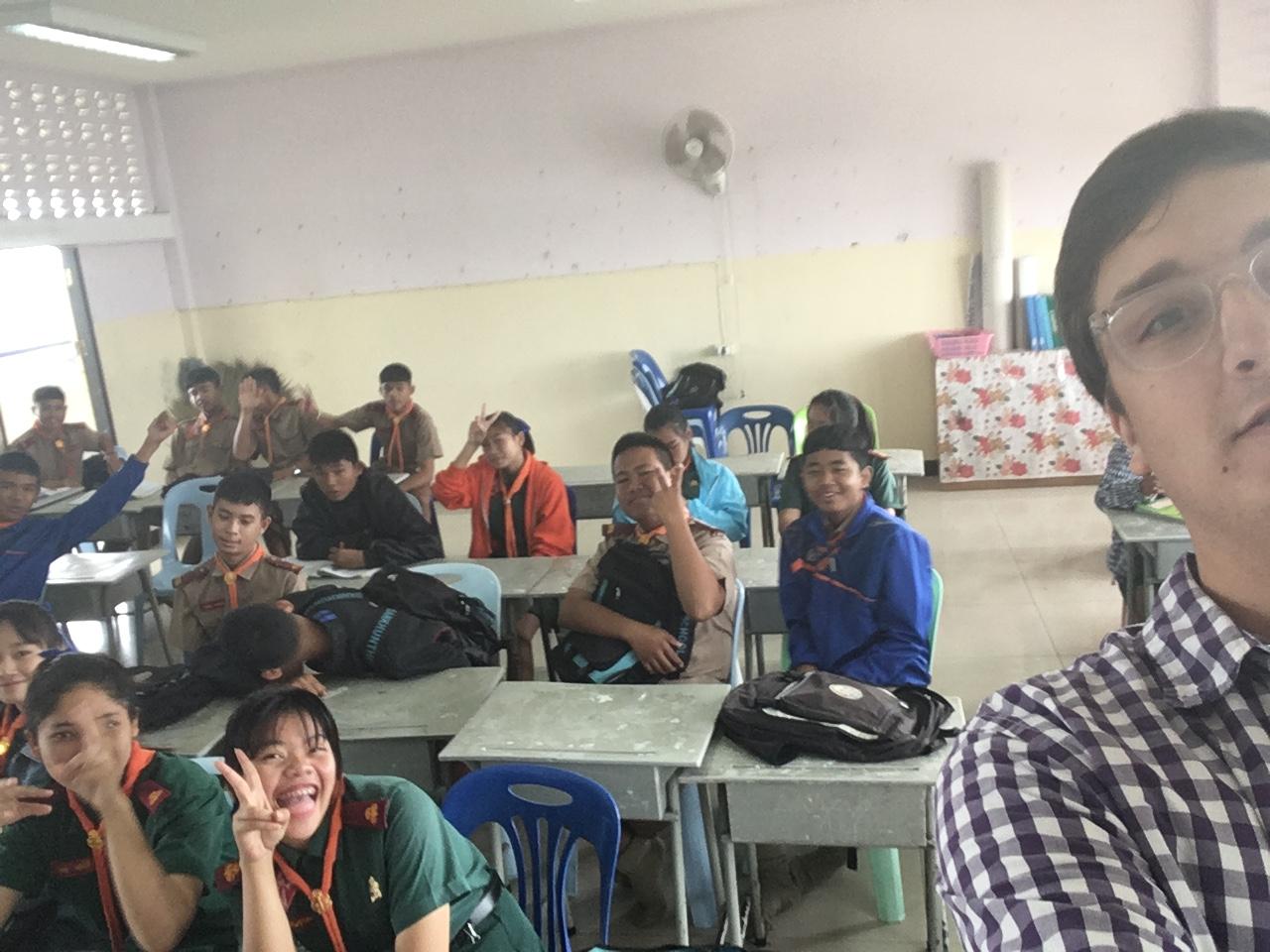 My First Thai Class