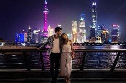 ESL jobs in Shanghai