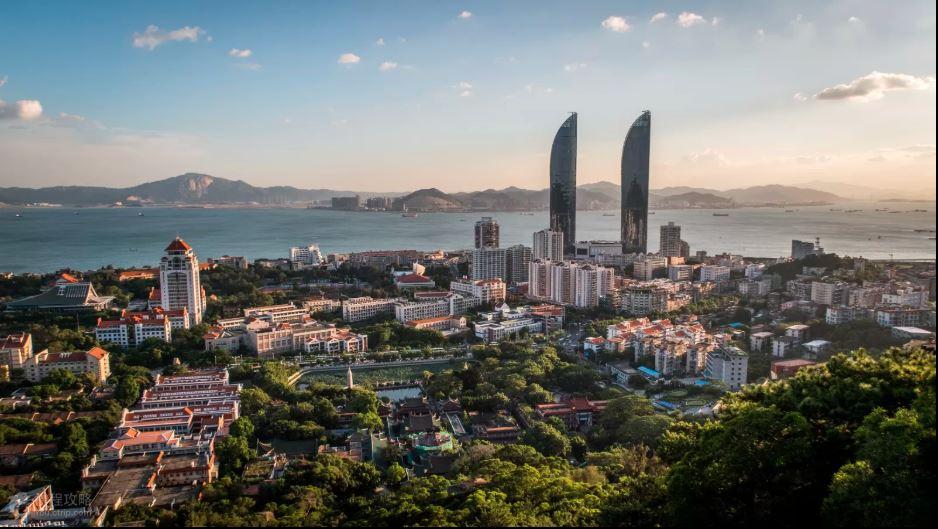 Teach in Xiamen
