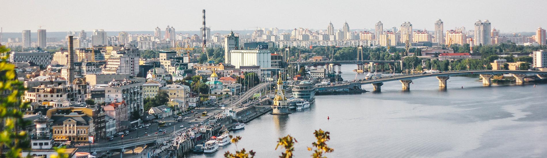 Teach in Ukraine